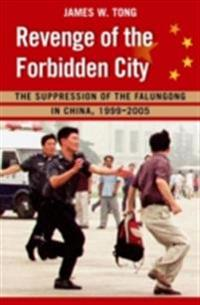 Revenge of the Forbidden City