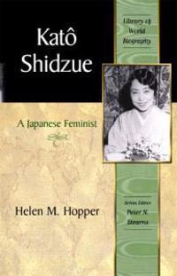Kato Shidzue