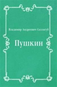 Pushkin (in Russian Language)
