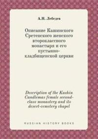Description of the Kashin Candlemas Female Second-Class Monastery and Its Desert-Cemetery Chapel