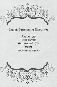 Aleksandr Nikolaevich Ostrovskij (Po moim vospominaniyam) (in Russian Language)