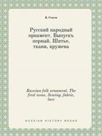 Russian Folk Ornament. the First Issue. Sewing, Fabric, Lace