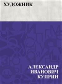 Khudozhnik