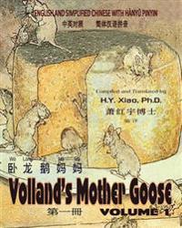 Volland's Mother Goose, Volume 1 (Simplified Chinese): 05 Hanyu Pinyin Paperback Color