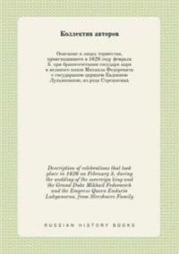Description of Celebrations That Took Place in 1626 on February 5. During the Wedding of the Sovereign King and the Grand Duke Mikhail Fedorovich and the Empress Queen Eudoxia Lukyanovna, from Streshnevs Family