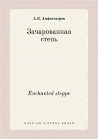 Enchanted Steppe