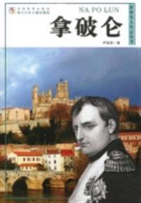 World celebrity biography books:Napoleon
