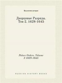 Palace Orders. Volume 2 1628-1645