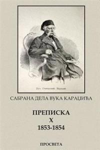 Sabrana Dela Vuka Stefanovica Karadzica