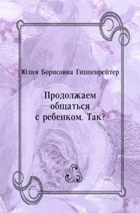 Prodolzhaem obcshat'sya s rebenkom. Tak? (in Russian Language)