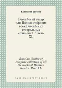 Russian Theater or Complete Collection of All the Works of Russian Theater. Part XL