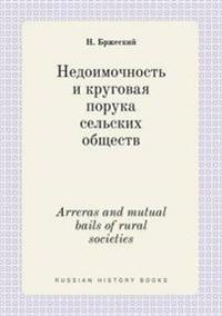 Arreras and Mutual Bails of Rural Societies