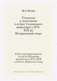 Exiles and Imprisonment in Jail of Solovetsky Monastery in XVI-XIX Centuries. Historical Essay