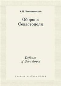 Defense of Sevastopol