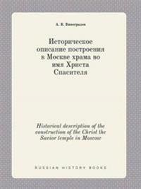 Historical Description of the Construction of the Christ the Savior Temple in Moscow
