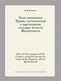 Plan for the Conquest of the Crimea, Compiled During the Reign of the Emperor Alexei Mikhailovich