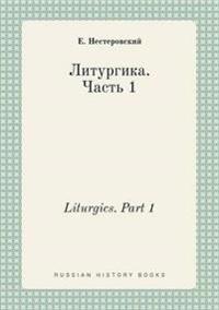 Liturgics. Part 1