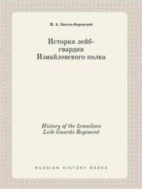 History of the Izmailovo Leib-Guards Regiment