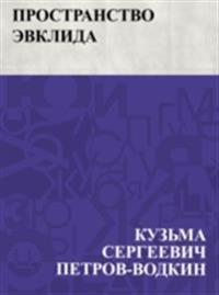 Prostranstvo Jevklida