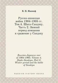 Russian-Japanese War of 1904-1905. Volume 4. Shahe-Sandepu. Part 2