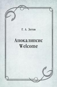 Apokalipsis Welcome (in Russian Language)