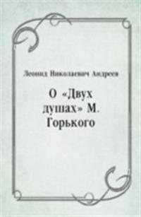 O &quote;Dvuh dushah&quote; M. Gor'kogo (in Russian Language)