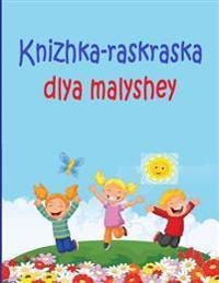 Knizhka-Raskraska Dlya Malyshey: Knizhka-Raskraska Dlya Malyshey Pmogayet Detyam Razlichat Tsveta I Formy.