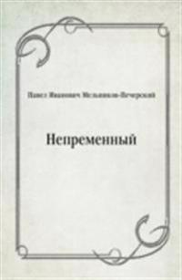 Nepremennyj (in Russian Language)