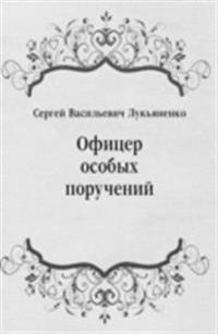 Oficer osobyh poruchenij (in Russian Language)