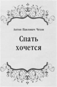 Spat' hochetsya (in Russian Language)