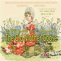 The Old Mother Goose, Volume 1 (Simplified Chinese): 10 Hanyu Pinyin with IPA Paperback Color