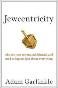Jewcentricity