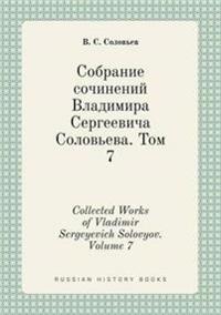 Collected Works of Vladimir Sergeyevich Solovyov. Volume 7
