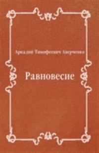 Ravnovesie (in Russian Language)