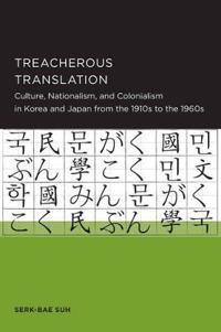 Treacherous Translation