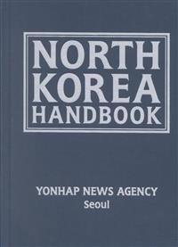 North Korea Handbook