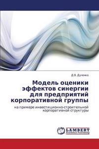 Model' Otseniki Effektov Sinergii Dlya Predpriyatiy Korporativnoy Gruppy