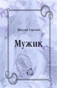 Muzhik (in Russian Language)