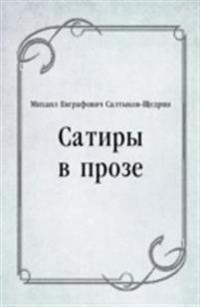 Satiry v proze (in Russian Language)