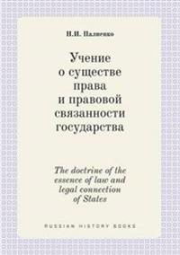 The Doctrine of the Essence of Law and Legal Connection of States