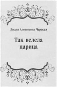 Tak velela carica (in Russian Language)