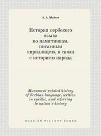 Monument-Related History of Serbian Language, Written in Cyrillic, and Referring to Nation's History