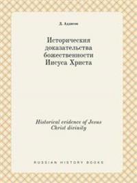 Historical Evidence of Jesus Christ Divinity