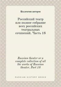 Russian Theater or a Complete Collection of All the Works of Russian Theater. Part 18