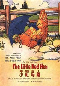 The Little Red Hen (Traditional Chinese): 08 Tongyong Pinyin with IPA Paperback Color