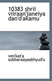 10383 Shrii Viiraan'janeiya Dan'd'akamu