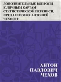 Dopolnitel'nye voprosy k lichnym kartam statisticheskoj perepisi, predlagaemye Antoshej Chekhonte