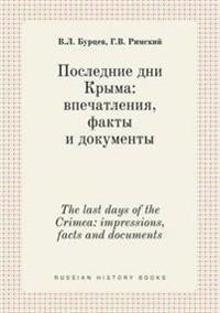 The Last Days of the Crimea