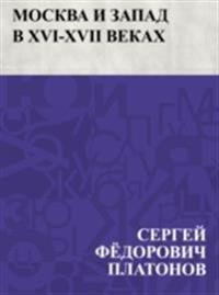 Moskva i Zapad v XVI-XVII vekakh