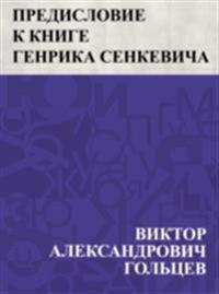 Predislovie k knige Genrika Senkevicha &quote;Povesti i rasskazy&quote;